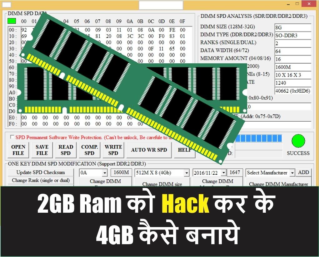 2GB Ram को Hack कर के 4GB कैसे बनाये