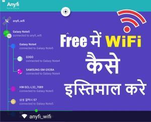 Android Mobile से किसी का भी WiFi Free में कैसे इस्तिमाल करे