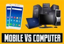 Smartphone vs pc in hindi