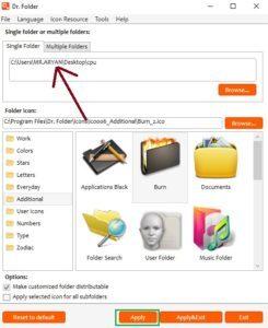 PC के Folder का icon (Logo) कैसे Change करे