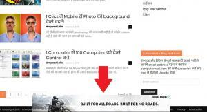 Blog (Website) मे Floating bottom ads कैसे लगाए