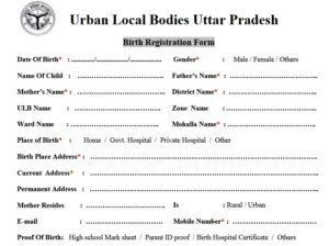 Birth certificate Online