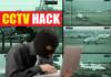 Kisi Bhi CCTV Camera ko Hack Kaise Kare