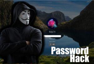 Window 10 ka Password kaise tode