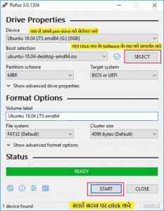 Pendrive से Window 10 का Password कैसे Crack करे