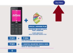 Jio Phone Booking 1500rs