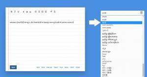 Type kar ke Bolane wala Software in hindi