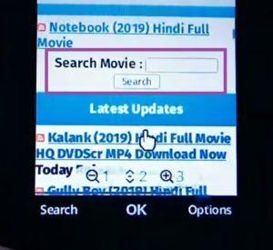 jio phone mein full movie kaise download kare in hindi