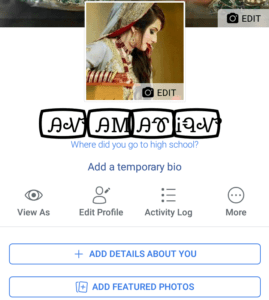FB (Facebook) पर Stylish Name Kaise banaye और Likhe