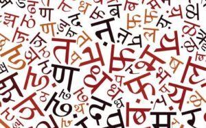 Hindi Whatsapp Group name