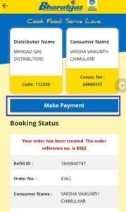 Booking Status in Hindi