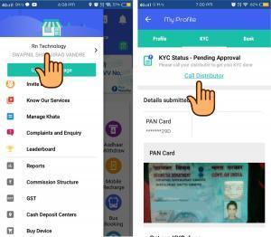 PayNearby - Aadhaar Banking | ATM | Money Transfer