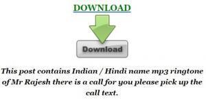 Name Ringtone | अपने नाम का रिंगटोन डाउनलोड कैसे करे