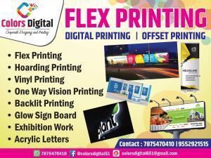 Flex Printing क्या है - Flex Design कैसे करते है