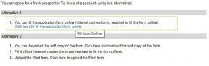Passport Seva | Online Passport kaise Apply kare