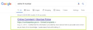Online FIR : मोबाइल चोरी की ऑनलाइन कंप्लेन कैसे करे