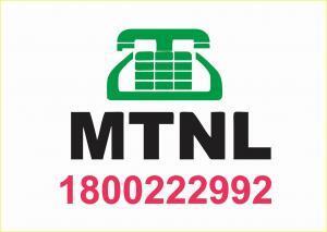 MTNL Complaint