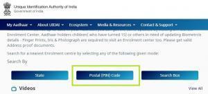 update mobile number in aadhar online