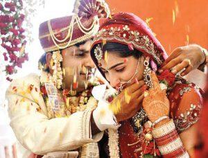 Shadi Anudan form Kaise Bhare | Shadi anudan online registration