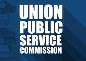 UPPSC PCS क्या है | What is UPPSC PCS in Hindi