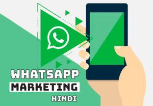 whatsender kya hai | WhatsApp Marketing ki puri jankari