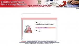 Delhi jal board complaint | दिल्ली जल बोर्ड को कम्प्लेंट कैसे करें