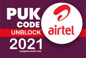 Airtel PUK Code | Airtel sim puk code kaise khole