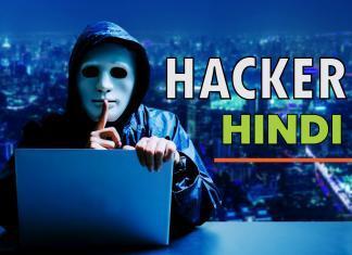 Hacker kaise bane - Hacker banane ke liye kounsa course kare